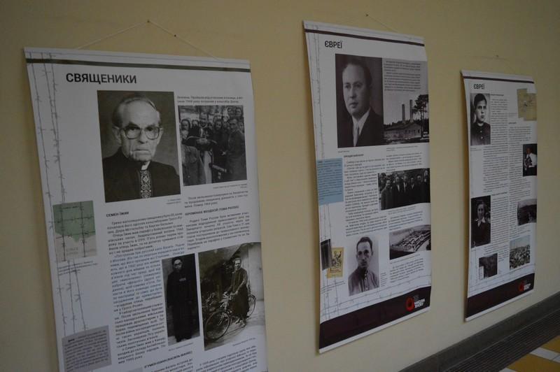 В Ужгороді до Дня пам'яті і примирення відкрили виставку про українських в'язнів нацистських концтаборів