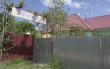 Відгуляв весілля доньки, після чого облив себе бензином і підпалив: подробиці шокуючого випадку на Мукачівщині