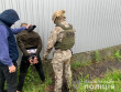Спецоперація на Закарпатті: правоохоронці затримали наркоторговця