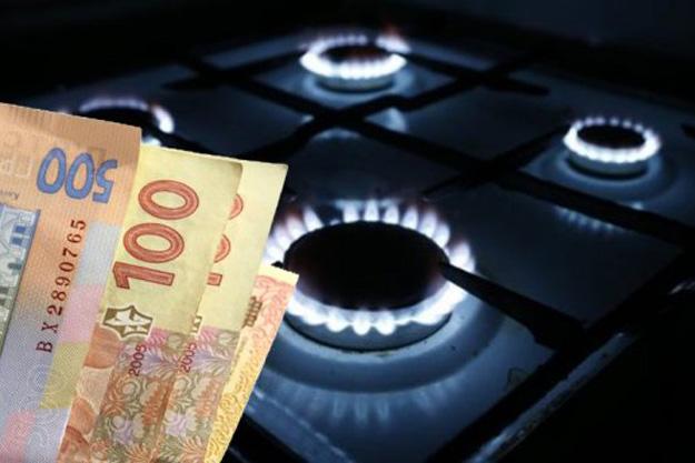 Газ у червні подорожчає: оприлюднена нова ціна для закарпатців
