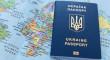 Закарпатців закликають оформити закордонний паспорт по