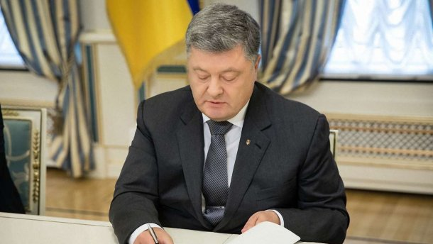 Президент України Петро Порошенко 15 травня підписав закон про функціонування української мови як державної