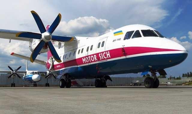 Із 3 червня авіасполучення Київ Ужгород буде відновлено