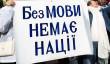 Угорщина сподівається, що Зеленський змінить закон про мову