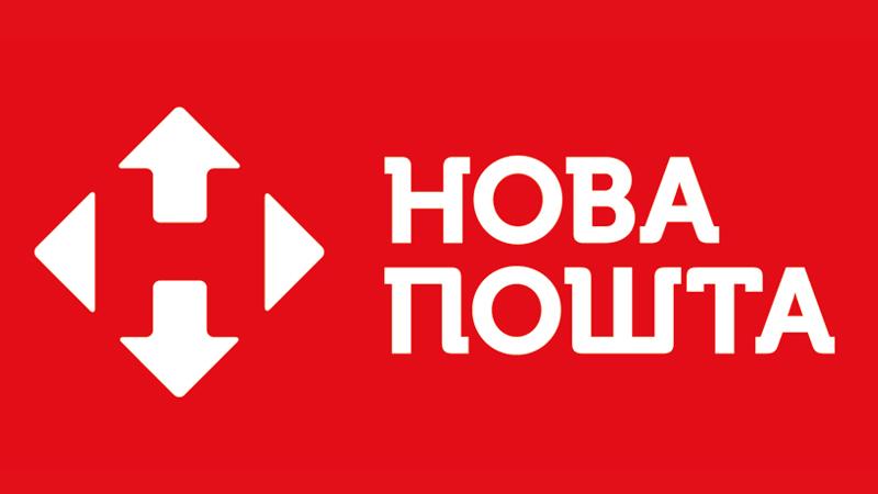 """Компанія """"Нова пошта"""" попередила своїх клієнтів про роботу шахраїв"""