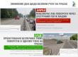 Як у Європі та США: на українських дорогах з'являться нові повороти