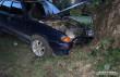 П'яна жінка скоїла аварію в Ужгороді