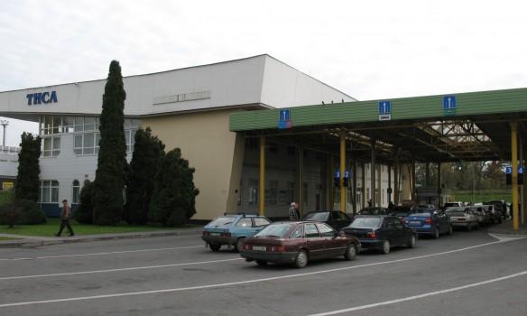 Українські прикордонники затримали громадянина Сербії, який перебував у міжнародному розшуку