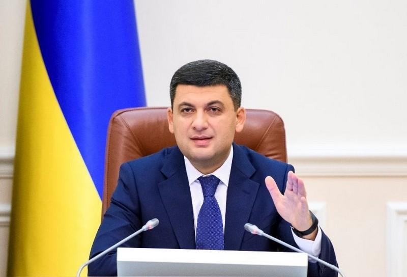 Володимир Гройсман заявив, що йде у відставку 22 травня