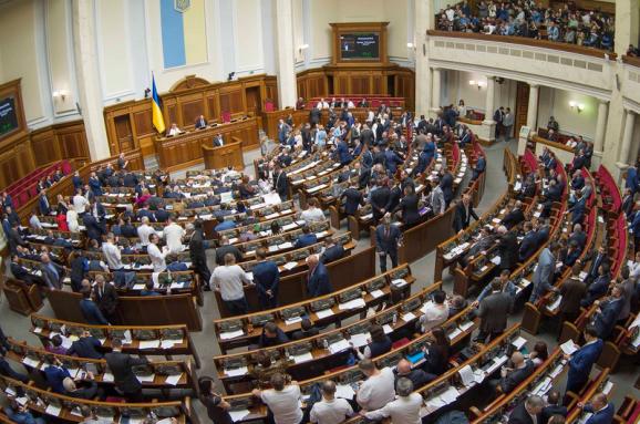 Позачергові парламентські вибори можуть відбутися 21 липня