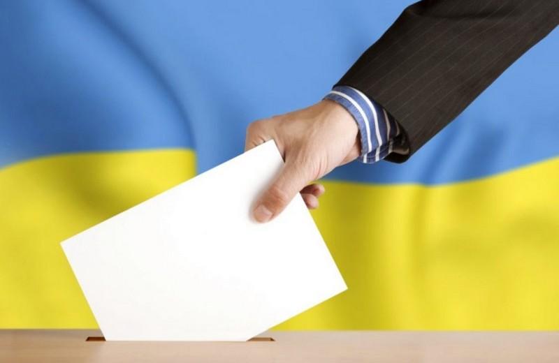Оприлюднено дату позачергових парламентських виборів в Україні