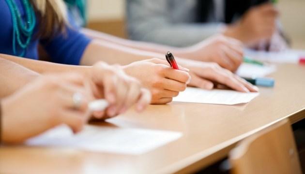 ЗНО з української мови і літератури: оприлюднено правильні відповіді тестування