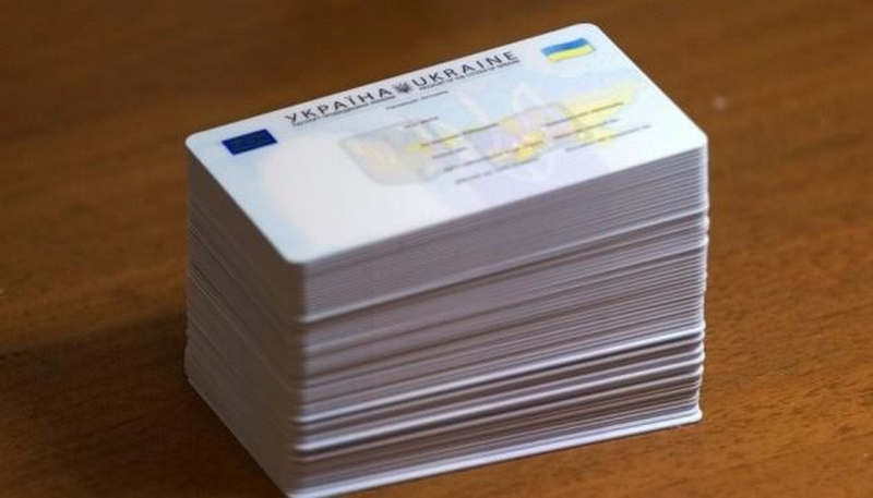 Уряд може обмежити термін дії класичних паспортів