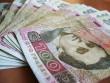 У міськраді заявили, що середня зарплата у Мукачеві сягнула майже 9 тисяч