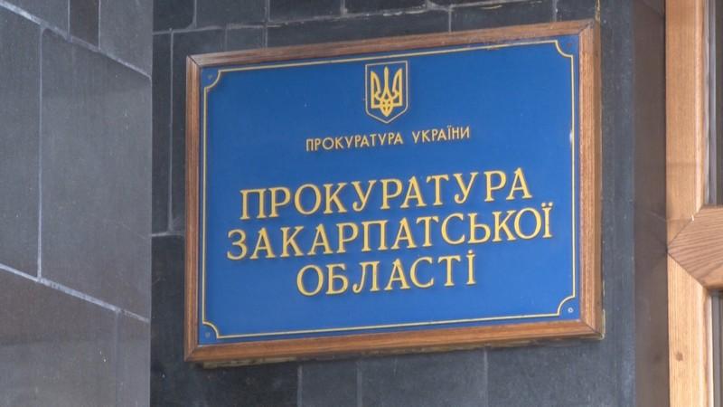 Чоловіку, який вчинив розбійний напад на АЗС в Ужгороді, повідомили про підозру