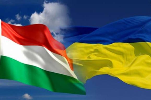 Угорщина за два роки вкладе 2,5 мільярди форинтів у закарпатські заклади культури