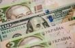 Яким буде курс долара у перший тиждень червня
