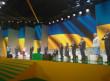 Мер Ужгорода брав участь у з'їзді партії екс-регіонала Кернеса