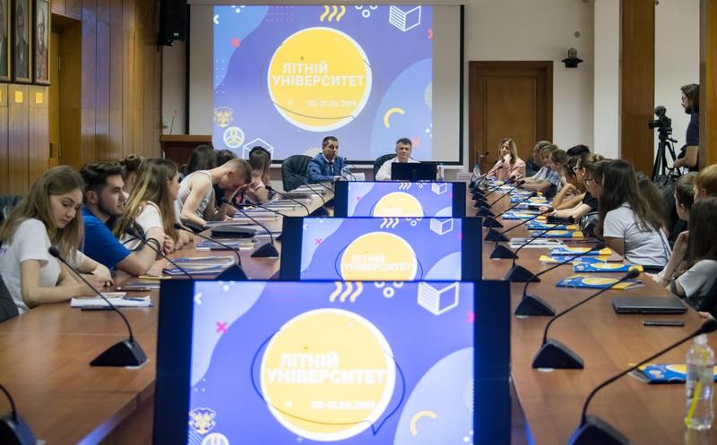 Літній університет стартував 3 червня в Ужгороді