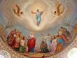 Вознесіння Господнє: дата і традиції свята