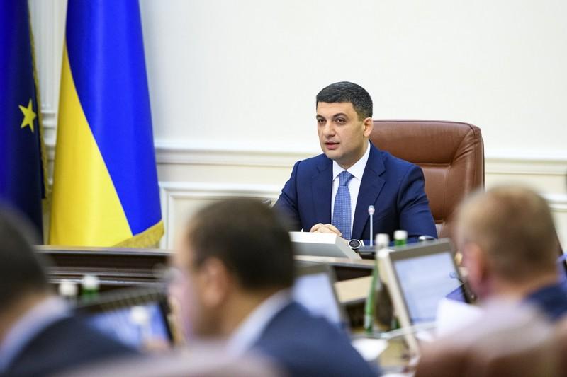 «Стратегія» по-українськи. Навіщо Володимир Гройсман йде у Раду?