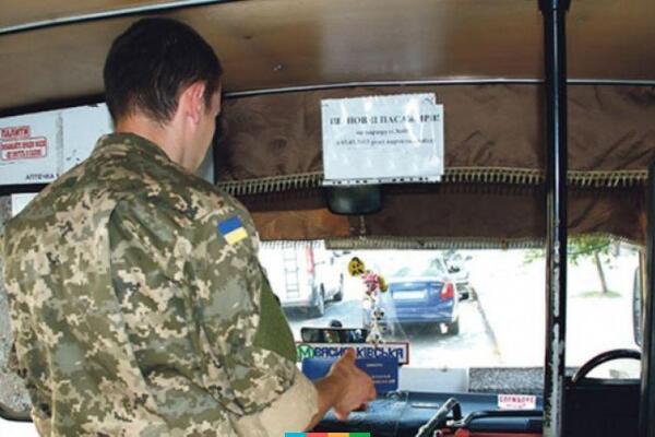 Верховна Рада України підтримала посилення покарання за безпідставну відмову в пільговому перевезенні пільговиків