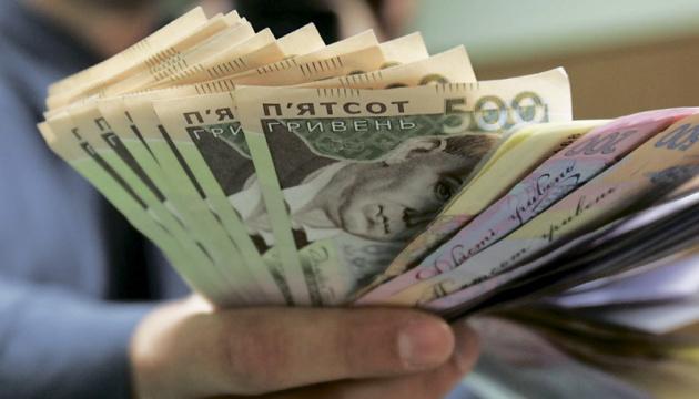 До бюджету Мукачева надійшло понад 260 млн.