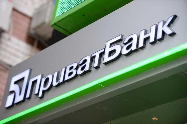 Приватбанк підозрює екс-власників у відмиванні 470 мільярдів доларів
