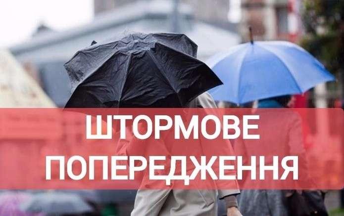 Закарпатців знову попереджають про грози та град 6 червня