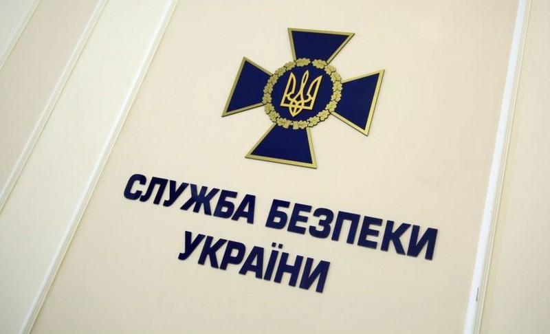 На Закарпатті СБУ блокувала контрабанду вогнепальної зброї за кордон