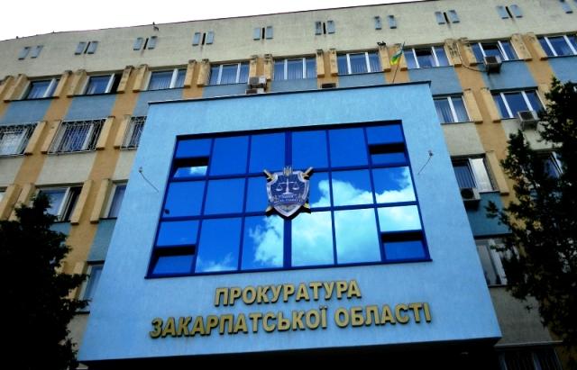 Помер чоловік, який підпалив себе біля прокуратури в Ужгороді