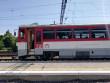 Перший рейс потягу