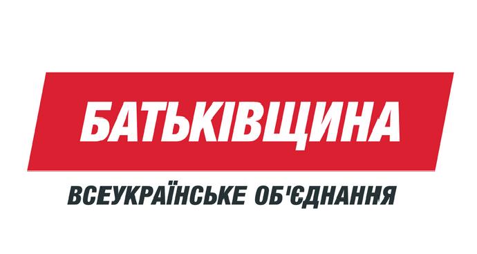 """Партія """"Батьківщина"""" представила свою команду, до якої потрапив і закарпатець Іван Крулько, Вибори у Парламент"""