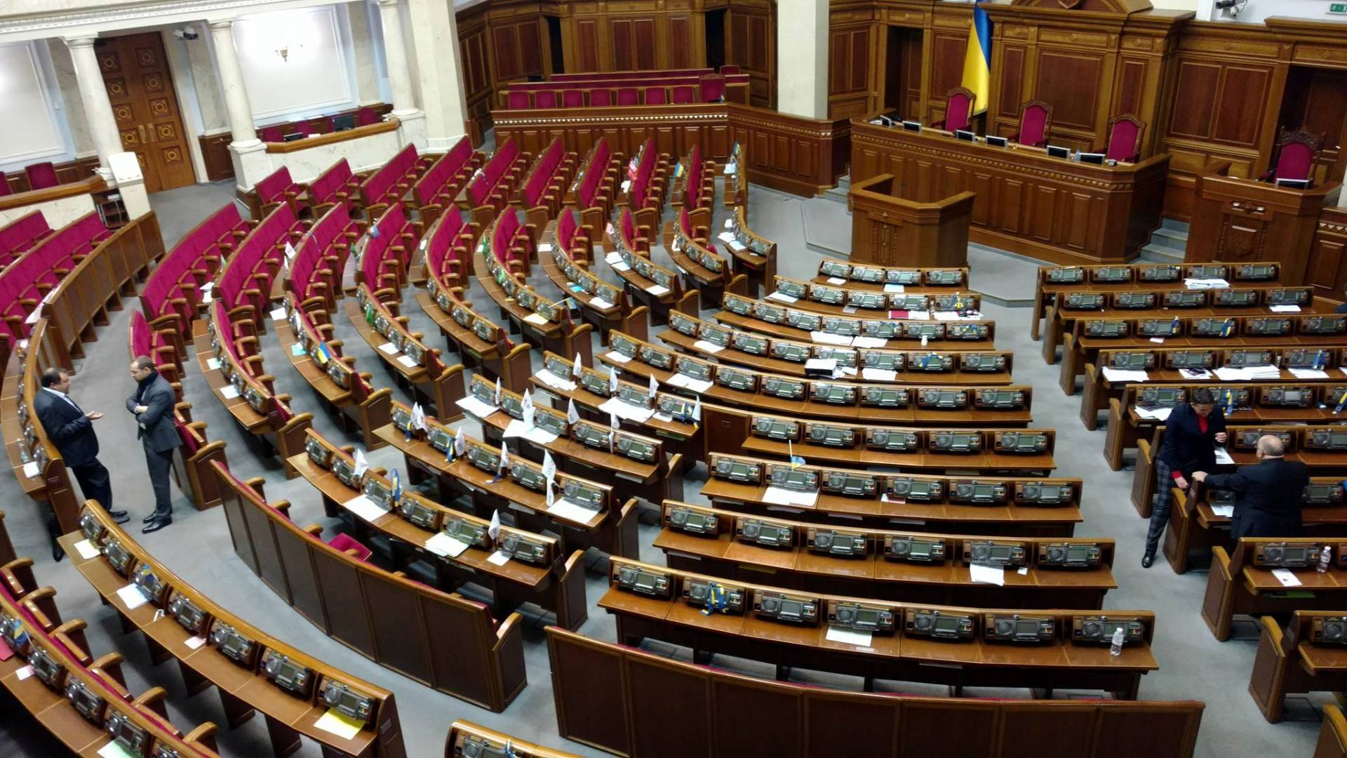 Хто балотується у Верховну Раду України по мажоритарних округах Закарпаття