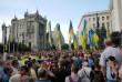 Конфлікт під Адміністрацією Президента: відбулась акція проти