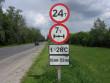 В Ужгороді діє обмеження на рух вантажівок у спеку