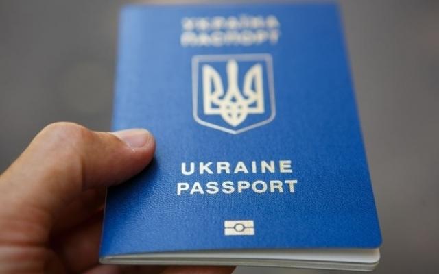 Ціна оформлення паспорта з 1 липня 2019 року зросте