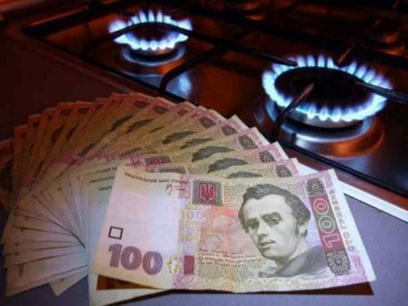 Закарпатці отримали нові ціни на газ у червні