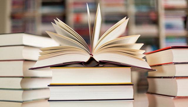Для бібліотеки Мукачева закупили книг на 25 тисяч гривень