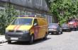 Підраховано збитки від псевдозамінування у Мукачеві