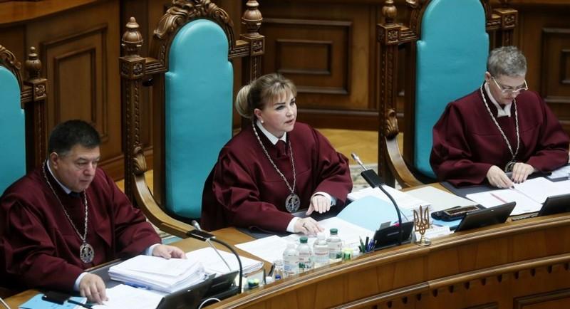 КСУ визнав конституційним указ Зеленського про розпуск парламенту