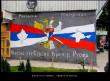 Хакери зламали сайт Ужгородської районної ради і опублікували сепаратистську картинку