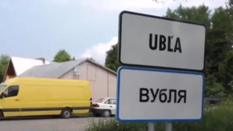 Покинуті українцями в Ублі євробляхи віддадуть на металобрухт