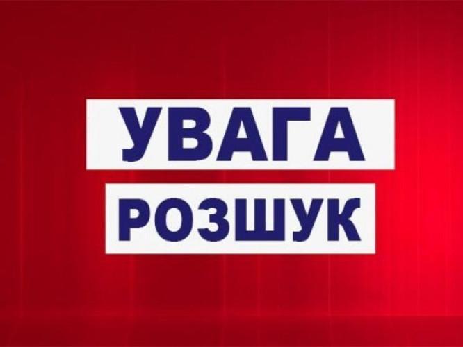 Розшук: зник мешканець села Дусино Свалявського району