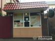 У Мукачеві затримали чоловіка, який пограбував кіоск