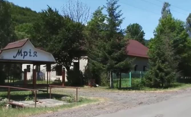 """Дитячий табір """"Мрія"""" у селі Лісарня поблизу Мукачева залишається закритим"""