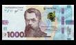 В Україні вводять нову купюру в 1000 гривень: перше фото банкноти та хто на ній зображений