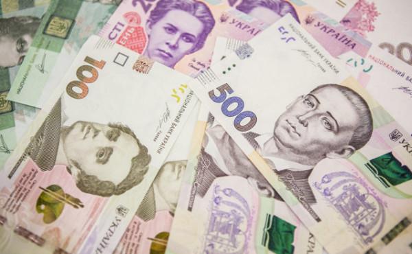 Важкохворі мукачівці отримають гроші на лікування