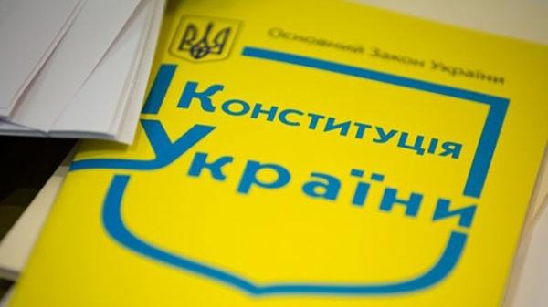Як в Ужгороді відзначатимуть День Конституції
