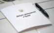 В області зареєстрували 17 повідомлень про можливі порушення виборчого законодавства